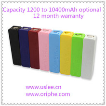 universal external portable usb mobile gift wireless high capacity best quality custom power bank without cable power