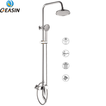 Constant temperature modern shower sets wholesale