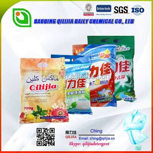 Famous Brand High Quality Detergent Powder Manufacturer