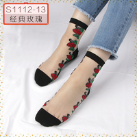 2018 free shipping wholesale happy lace women ankle crystal socks with shiny colors with rose