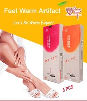 Daylily foot care product - Self heating shoe insole used for foot warmer boot