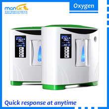 2016 New Style Max 93%+ Purity Medical Gas Equipment Used Oxygen Plant Cost, Oxygen Cylinder Filling Plant