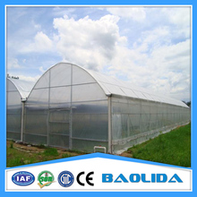 agricultural greenhouse supply