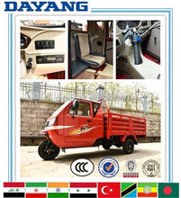 new gasoline ccc 200cc water cooled cargo three wheel car with cabin for sale