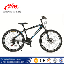 "Latest bicycle model and prices mountain bicicleta / factory wholesale 26"" inch aluminum alloy mountain bike / road bike MTB"