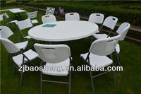 5FT outdoor round folding dining set granite white molded plastic furniture