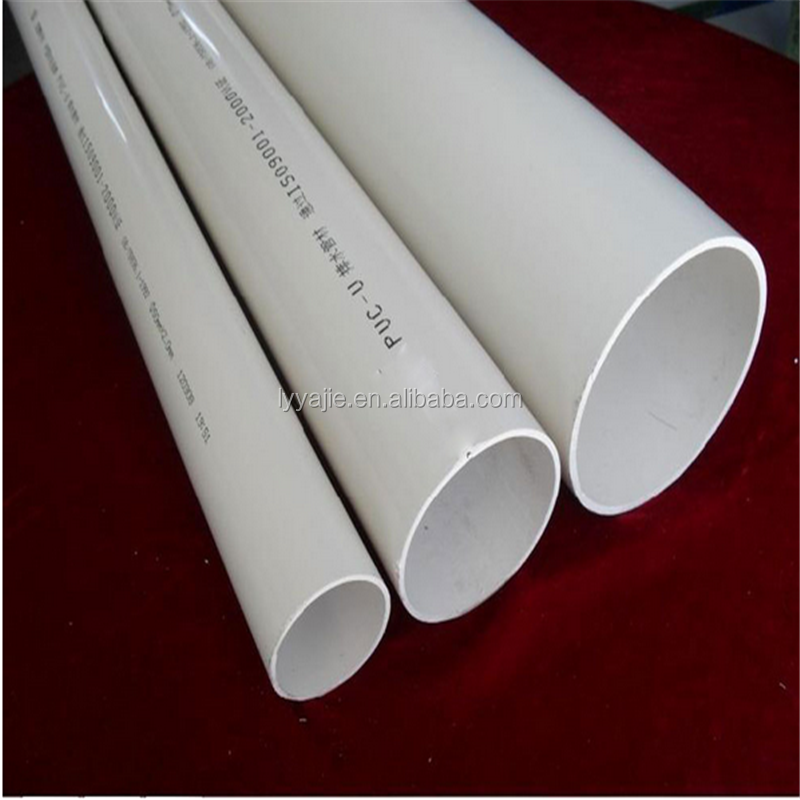 china manufacturer 5 inch diameter pvc water pipe
