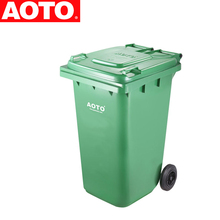 100L plastic waste container garbage bins for sale