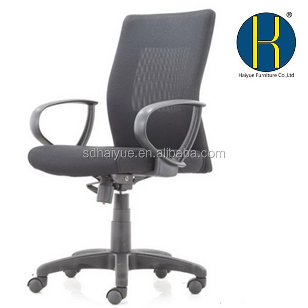 Designed Swivel Task Chair, Mesh Office Chair with Wheels, Lift Office Chair With PP Armrest