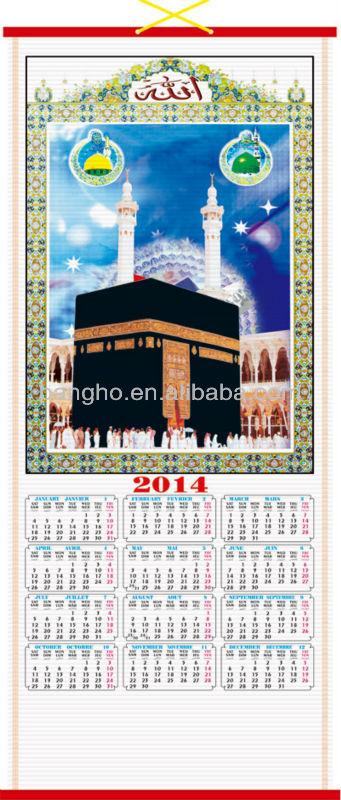 2017-2018 год по мусульманскому календарю это