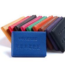 Luxury PU Leather Driving Licence Card Cover Case
