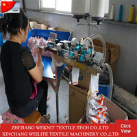 WLT-212 sock tips seam closing machine