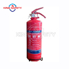 CE 2kg ABC Powder Fire Extinguisher