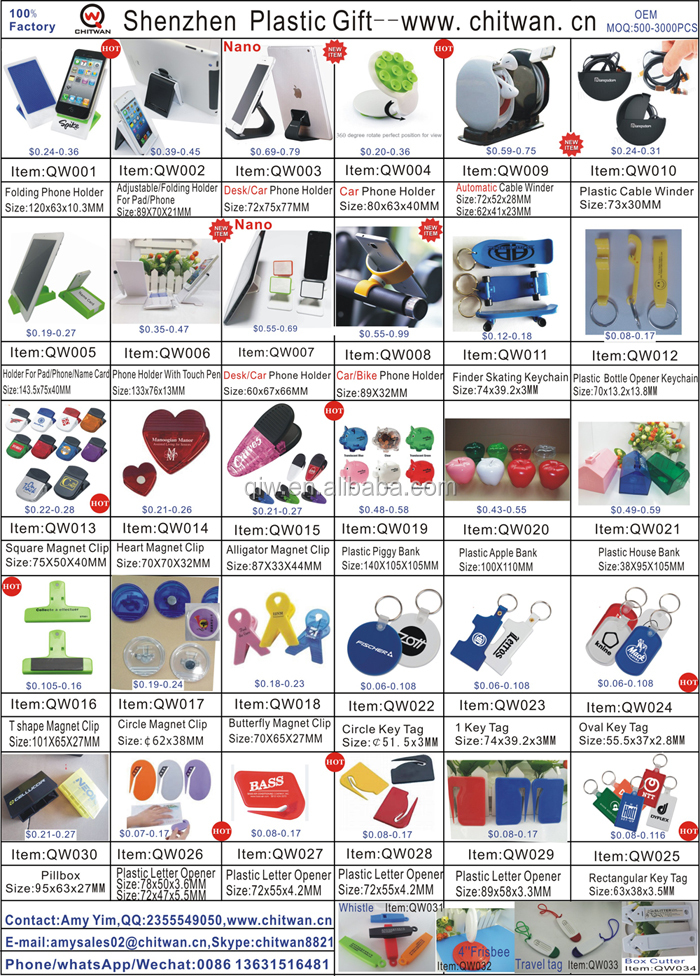Shenzhen factory plastic promotional items for 2017