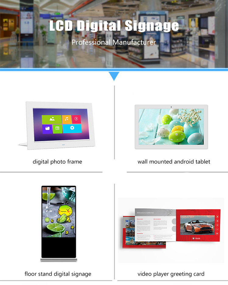 2017 shopping mall advertising tablet with 10-point-capacitive G+G touch screen