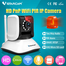 Wifi Network or Internet IP Camera Webcam CCTV Auto Rotate Tracking IP Camera