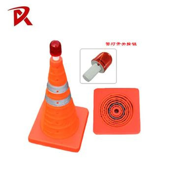 New style reflective flexible road safety collapsible cone