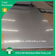 AISI 430 metal sheet 4x8 stainless steel plate price