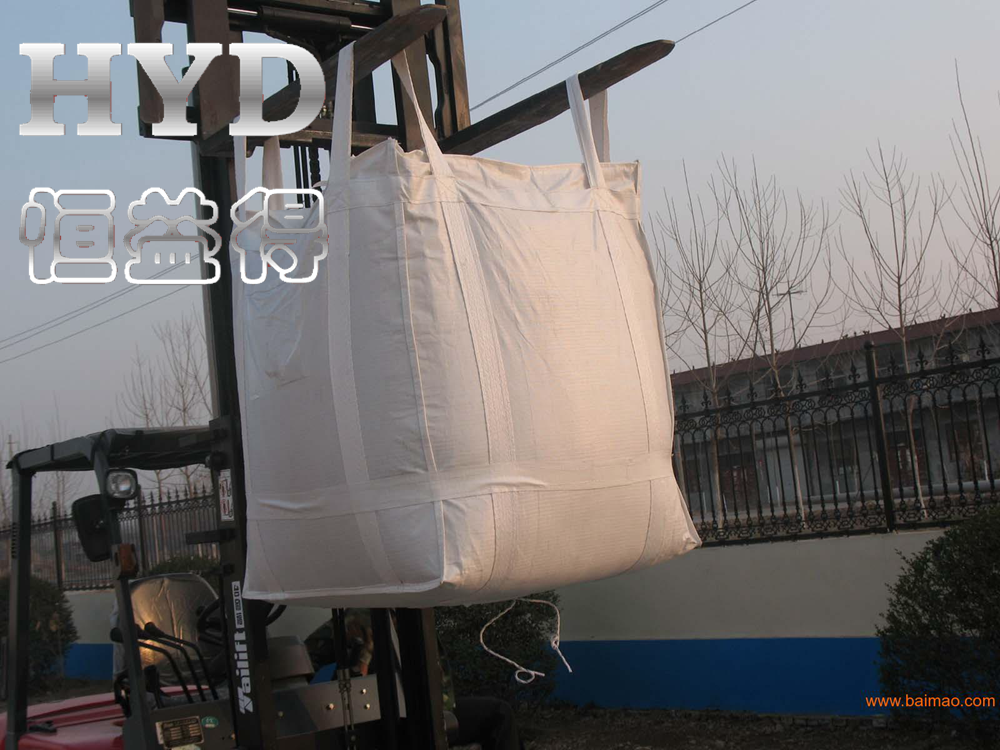 China manufacturer FIBC bulk bag jumbo bag scrap ,big bag