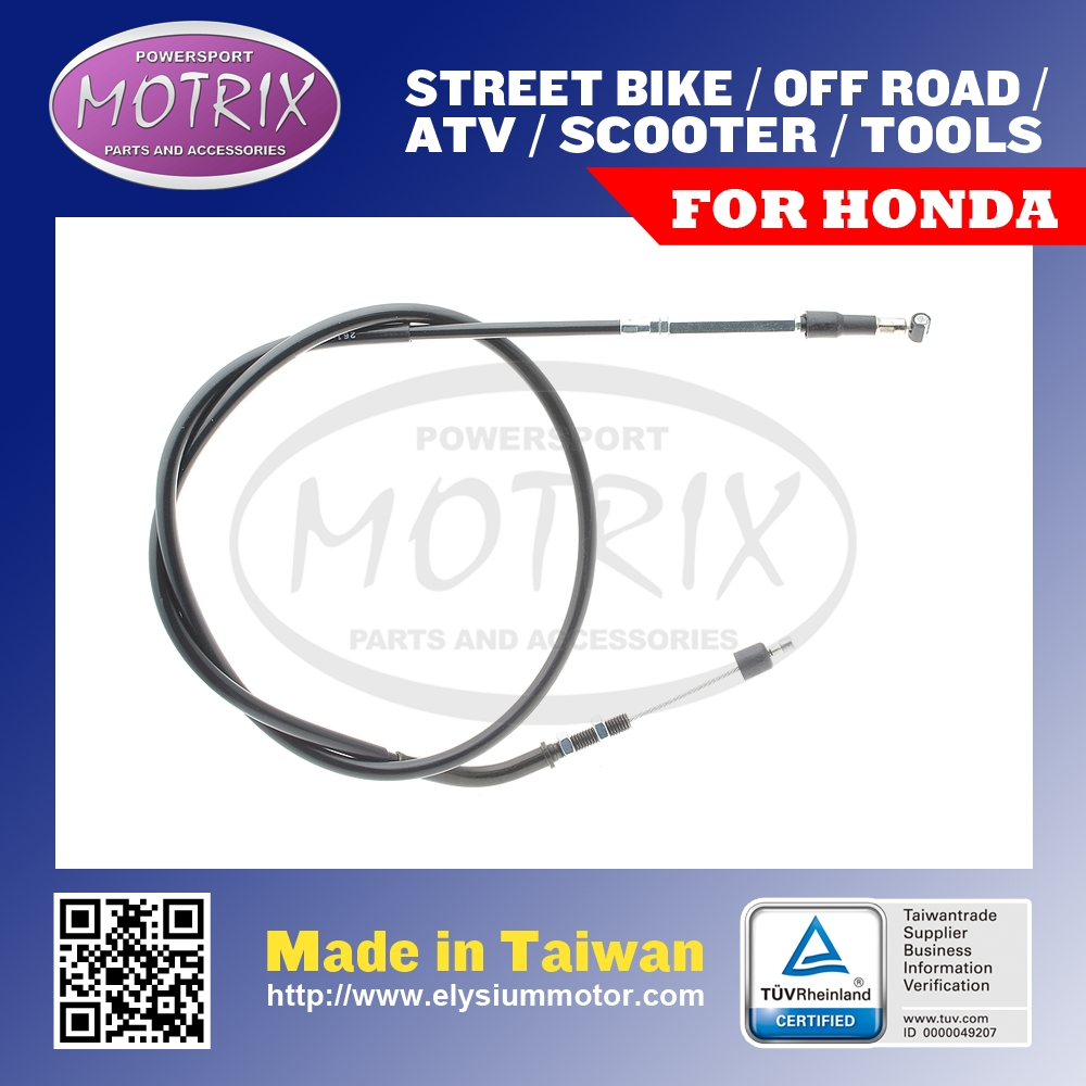 FOR HONDA CR450F CLUTCH CABLE