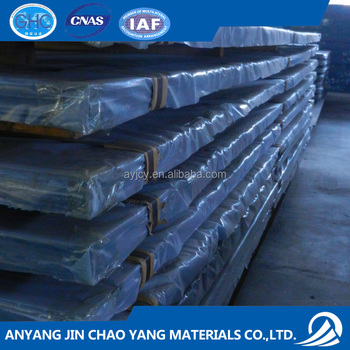 ASTM A 572 Gr. 50 General Purpose Structural Steel Plate