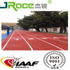 2016 Beautiful Jogging Athletic Track