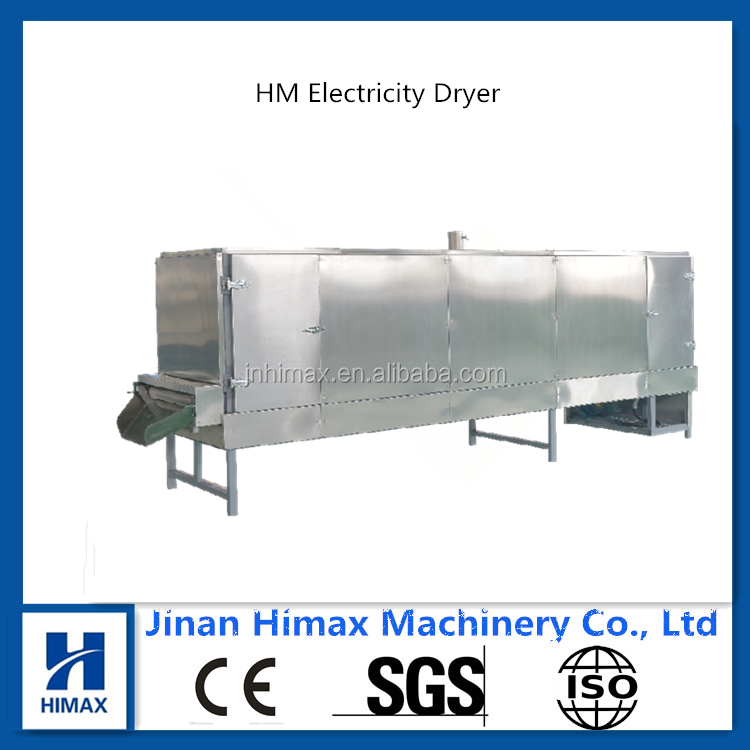 Floating fish feed pellet electricity dryer machine