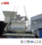 Stationary Concrete Batching Plant HZS35 35 M3/H SANQGROUP