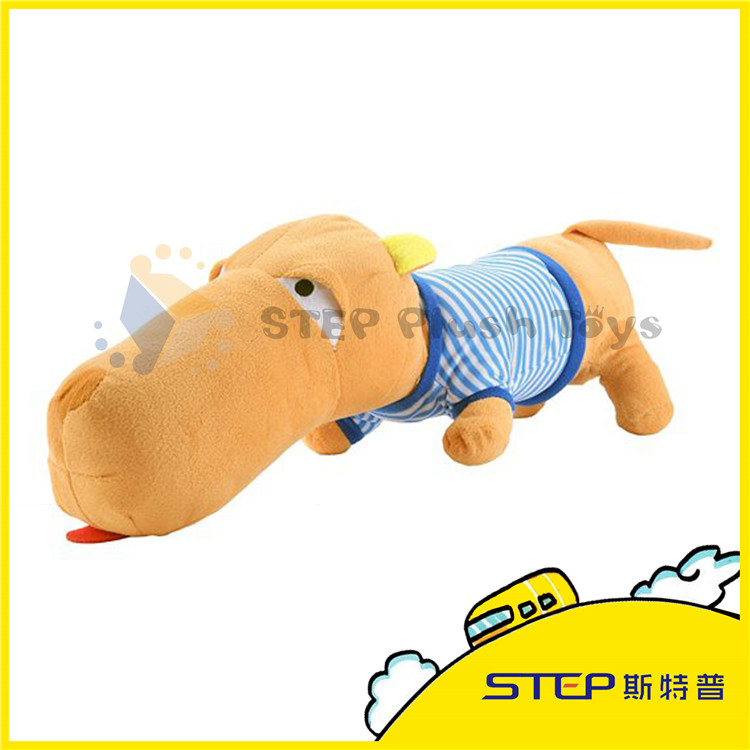 High Quality 2016 Promotion Gift Cute Dog Shape Plush Cushion