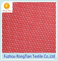 High quality nylon and spandex rhombus mesh elastic fabric for bed sheet