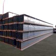 300*150 *6.5*9 Building Material Steel H Beam for Building Structure