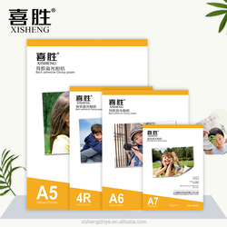Self Back adhesive high gloss paper photo paper