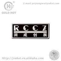 2016 high quality factory custom metal label