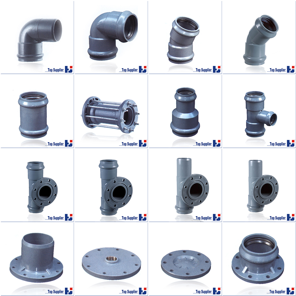 HJ best price pvc plastic connector pipe fitting coupling series reducing coupling bending coupling