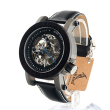 BOBO BIRD K10 Ebony Wood Mens Watches Vintage Bronze Skeleton Male Antique Steampunk Casual Automatic Montre Homme Relogio