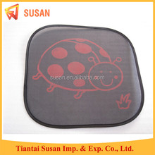 screen printing folded wholesale auto retractable side window car sunshade black