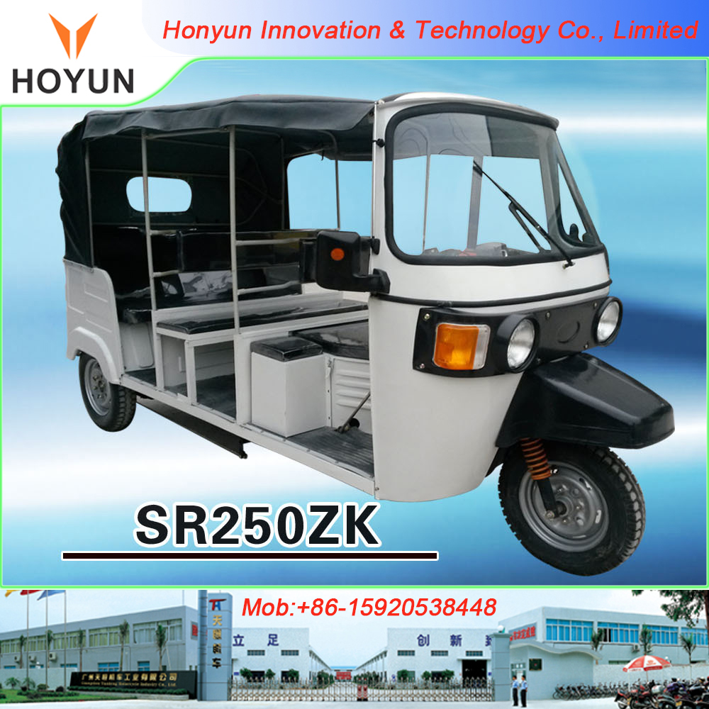 Haojin Dayun Zongshen Lifan SR250ZK semi-closed Passenger Tricycle