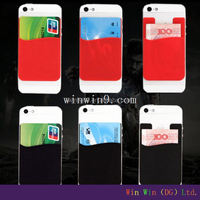 novelty cell phone holder ,Silicone Back Phone Pouch ,Silicone Smart Wallet