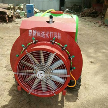 Orchard agricultural tractor pesticide sprayer for sale