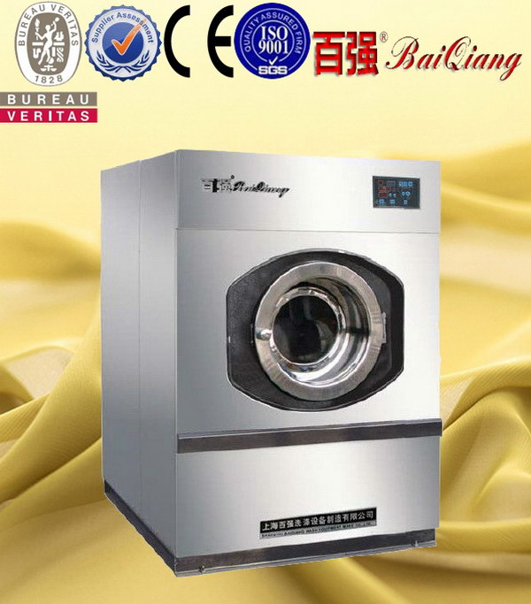 Good price complete rate front loading washing machine