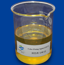 Factory directly polydadmac of color fixing agent for textile with best price