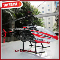 Toysbase.Com - mjx f45 wholesale rc helicopter