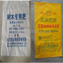 Hot sell customized printed laminated plastic woven drawstring chemical fertilizer packaging bag/pouch