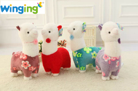 sales promotion sheep plush toy Lamb toy adult cute plush toy