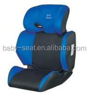 baby car seat chair (group 2+3 15-36kg)