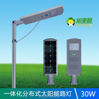 Promotional price solar system all in one solar led street light solar LED street light with monocrystalline silicon