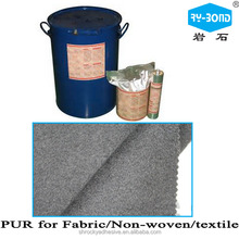 Polyurethane Hot Melt Adhesive (pur Hma)/ For Book Binding/woodworking/construction/car/assembly/fabric/packaging - Buy Hot Melt