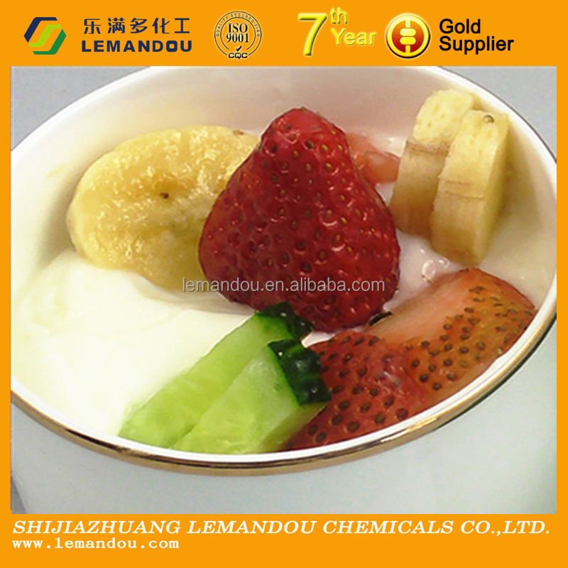 Food Powder Fermentation Powder YOCI-03