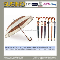 Susino Ready Goods windproof wooden umbrella