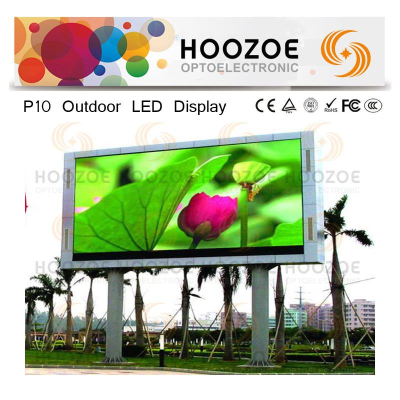 Lowest price of full xxxxx sexy video outdoor led light/sign/display board